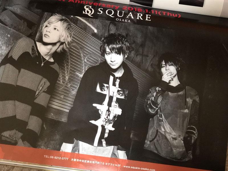 SWAN2月発売号に『特集・広告』に掲載